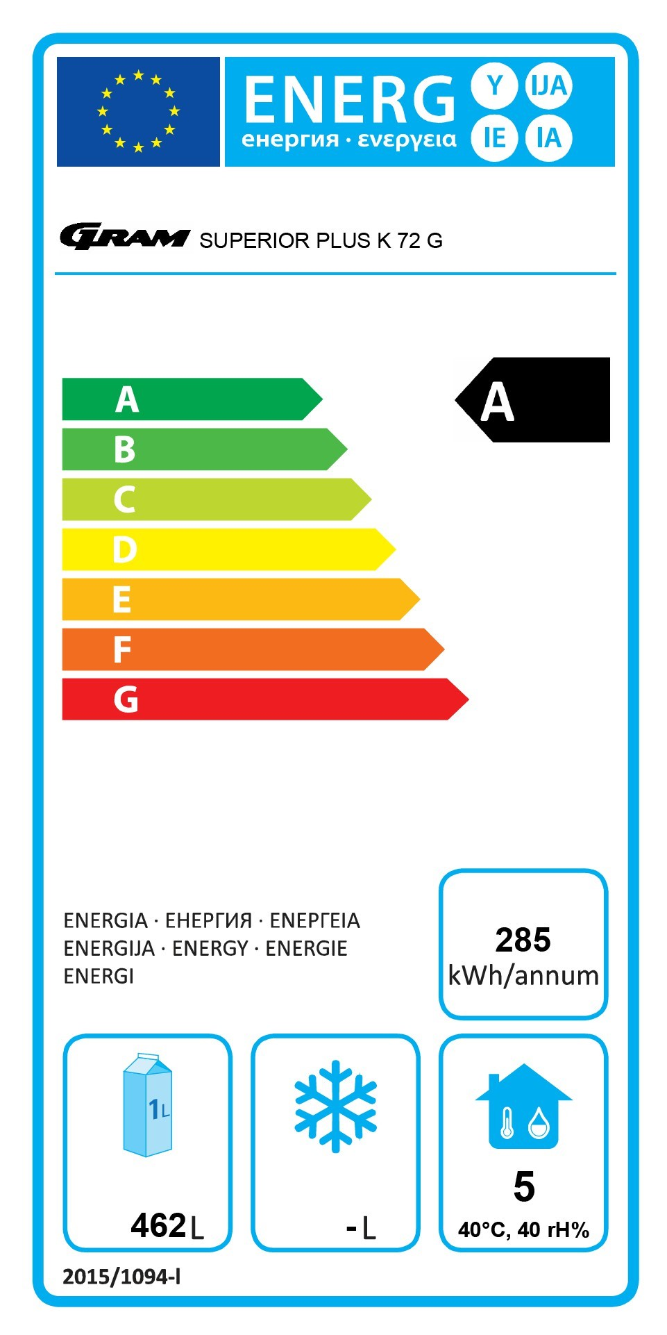SUPERIOR PLUS K 72 RAG C1 4S 610 Ltr Upright Fridge Energy Rating