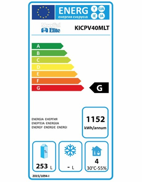 KICPV40MLT 380 Ltr Upright Meat Fridge Energy Rating