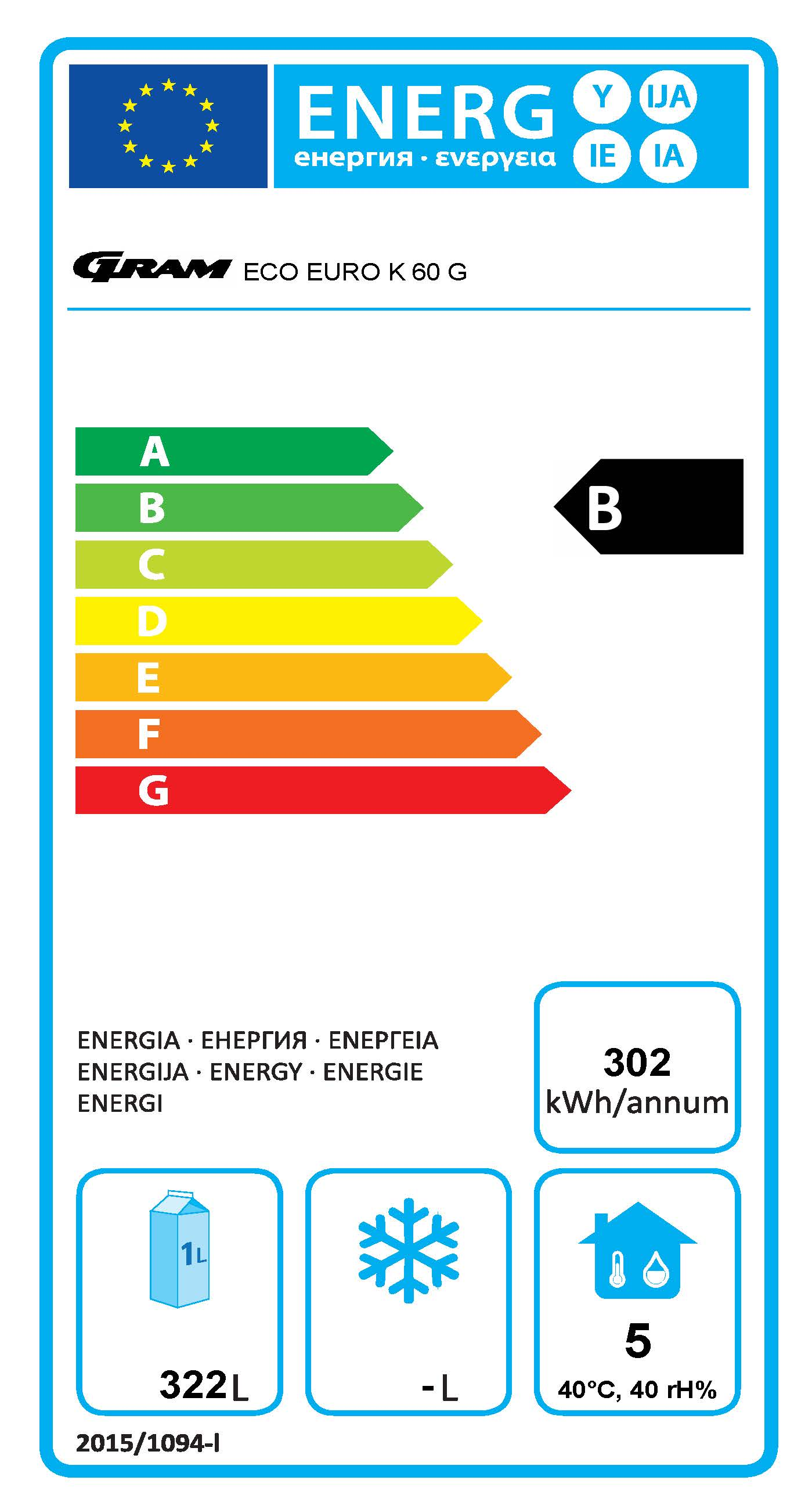 ECO EURO K 60 LAG C1 4N 465 Ltr Upright Refrigerator Energy Rating