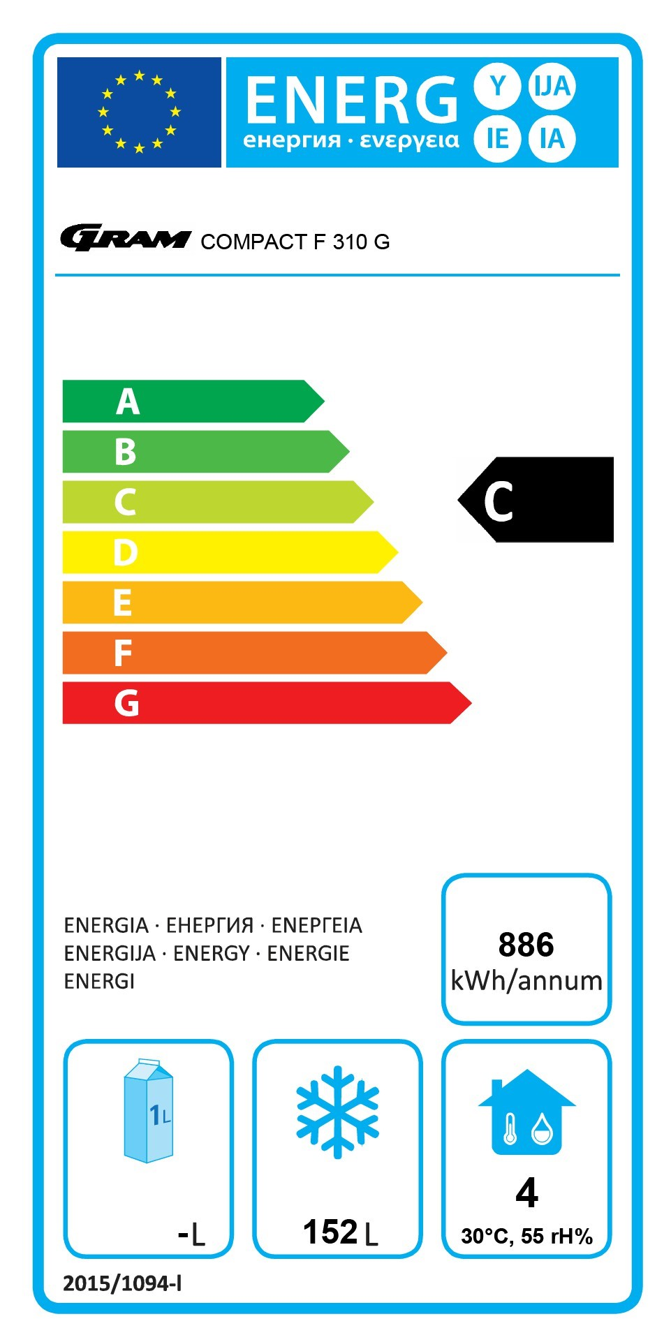 COMPACT F 310 LG C 4W 218 Ltr Upright Freezer Energy Rating