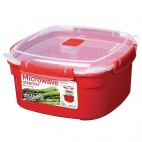 GD803 Microwave Steamer Container