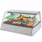 VVF 1200 Horizontal Refrigerated Display