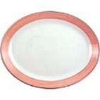 Rio Pink Oval Coupe Dishes 202.5mm