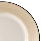 Cino Oval Coupe Dishes 255mm