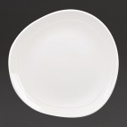 Discover Round Plates White 264mm